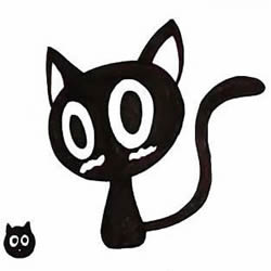 How to Draw a Cute Black Cat Step by Step