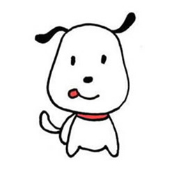 How to Draw a White Puppy Step by Step