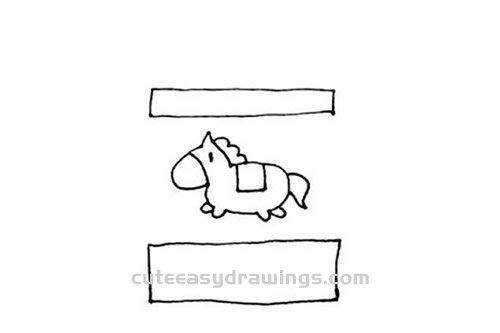 How to Draw a Merry-Go-Round Step by Step for Kids