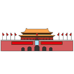 How to Draw Tiananmen Square